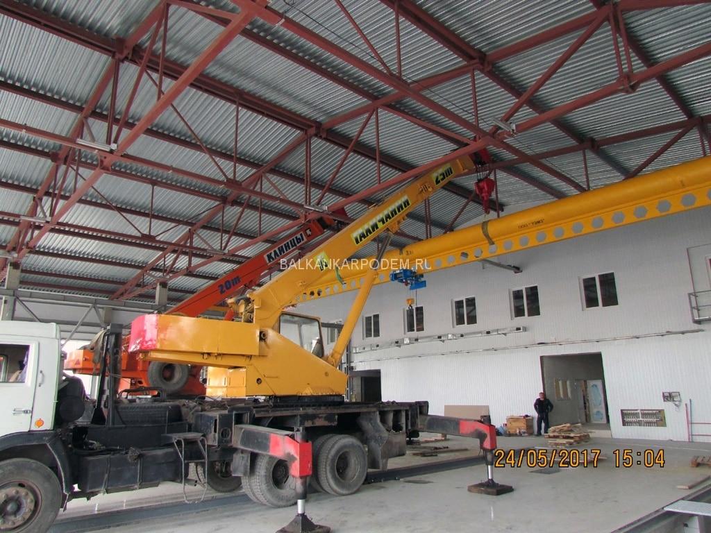 Монтаж опорного крана 3,2 тонны с пролетом 24 метра.